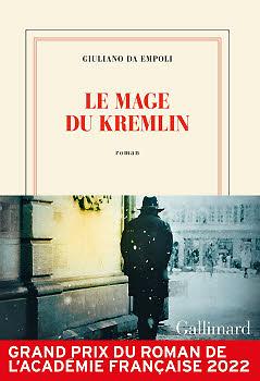 Le Grand prix du roman de l'Académie française de l'année 2017 : 'Mécaniques du chaos' de Daniel RONDEAU.