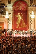Bal des Cafetiers dans la grande salle du Palais impérial à Vienne