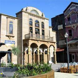 Hôtel Gold River à PortAventura (D.R.)