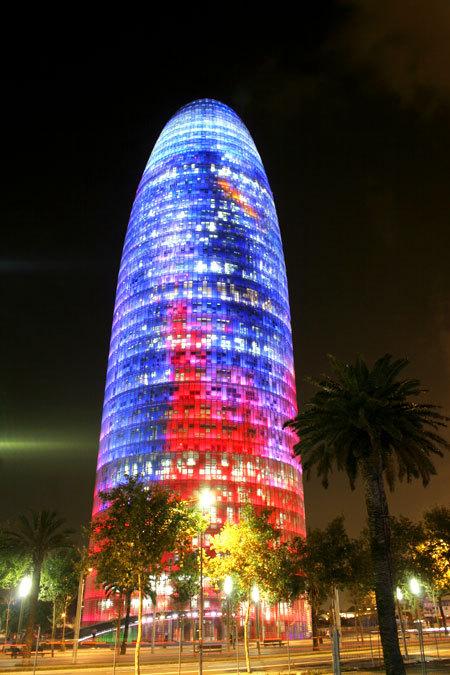Barcelone, Torre Agbar. © Grupo Agbar / Grupo Agbar