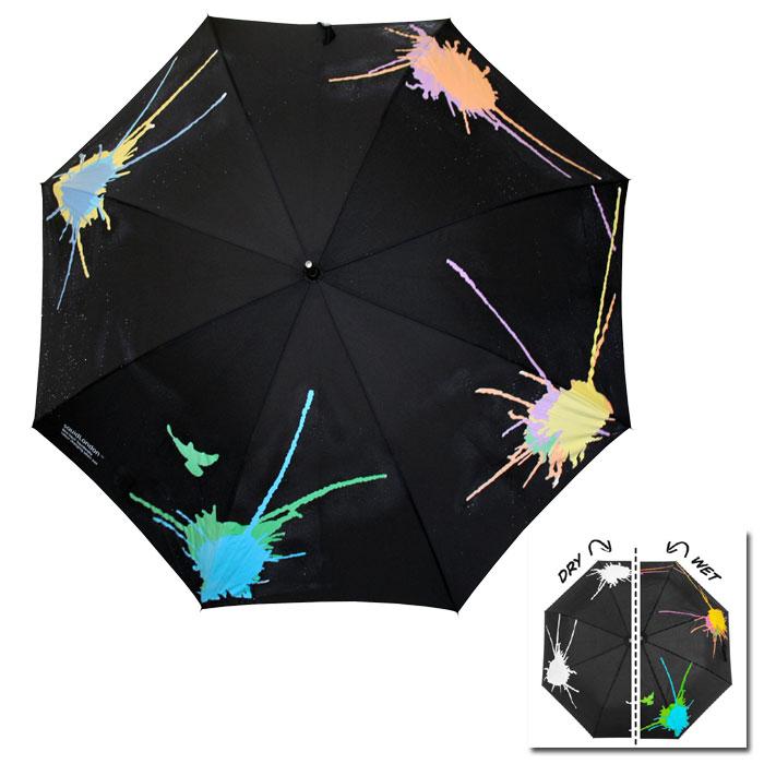 Parapluie hydro-chromatique SPLASH