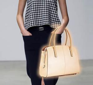 style : 1 accessoire pour l'été - le sac 'Trade Stand' de CLARKS